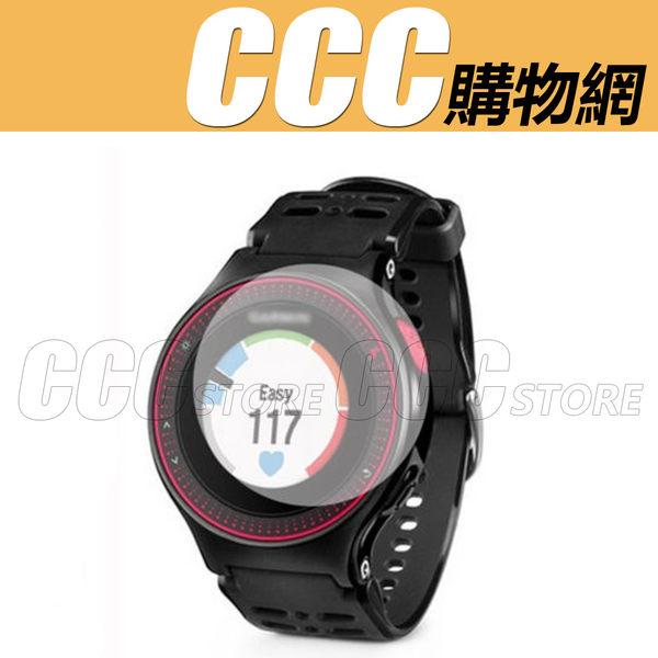Garmin Forerunner 235 手錶 保護貼 佳明鋼化膜 保護膜