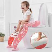 兒童馬桶梯寶寶坐便器男孩女孩尿便盆小孩坐墊圈嬰兒座便器可摺疊 YYP  走心小賣場
