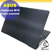 ASUS GU603 GU603HE GU603HM 黑色卡夢膜機身貼 (含上蓋貼、鍵盤週圍貼) DIY包膜