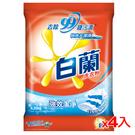 白蘭強效除蹣過敏洗衣粉4.25kg*4(箱)【愛買】