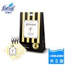 Les Parfums de Farcent(LPF)香水衣物香氛袋-小蒼蘭英國梨(10gx3袋/盒)-5入