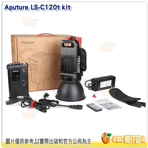Aputure LS C120t KIT LED 攝影燈 公司貨 光風暴 錄影燈 輔助燈 攝影燈 補光燈 太陽燈