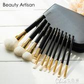 化妝刷 11支化妝刷套裝動物毛羊毛彩妝初學者套刷彩妝工具全套「Chic七色堇」