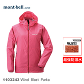 【速捷戶外】日本 mont-bell 1103243 Wind Blast 女防潑水連帽風衣(桃紅),登山,健行,機車族,montbell