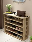簡易實木鞋架客廳木質多層鞋架家用置物架宿舍鞋柜換鞋凳現代簡約igo  潮流前線