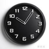客廳臥室掛鐘 靜音創意掛表鐘表 現代簡約大氣個性時尚電子石英鐘 ZJ883 【雅居屋】