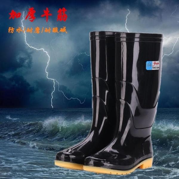 雨鞋 上海雙錢高筒防水雨鞋加厚牛筋防滑耐磨耐酸堿中筒勞保工地男雨靴【快速出貨】