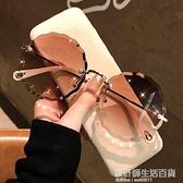 鏡女2020年新款潮無邊框水晶切邊墨鏡網紅同款街拍眼鏡大圓臉 設計師生活百貨