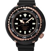 【限時特惠~即將漲價】SEIKO 精工 PROSPEX 鈦 海洋大師1000米潛水錶-黑x玫瑰金 8L35-00H0K(SBDX014G)