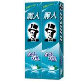 黑人白綠雙星牙膏160g*2【愛買】