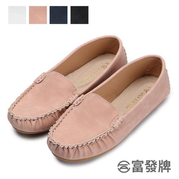 【富發牌】輕柔好感莫卡辛休閒鞋-黑/白/藍/粉  1DQ65