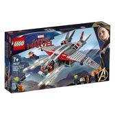 LEGO樂高 CAPTAIN MARVEL 76127 Captain Marvel and The Skrull Attack 積木 玩具
