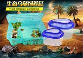 烏龜缸 烏龜缸帶曬台 小魚缸養烏龜專用缸塑料手提盆水陸缸 igo 歐萊爾藝術館