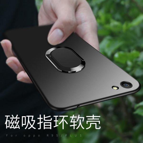 oppor9s手機殼r9plus套oppor11軟a59s超薄a59磨砂a1a83/a57/a73/a79