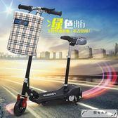 迷你折疊電動滑板車代駕自行車電動車成人兒童平衡車代步車漂移車