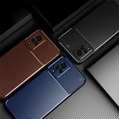 vivo V21 5G 素面甲殼系列 手機殼 全包邊 素面 質感 防摔 保護殼