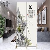定 新中式屏風隔斷客廳臥室小戶型折疊行動簡約現代簡易玄關布藝推拉MBS『潮流世家』
