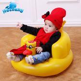 寶寶充氣沙發嬰兒加厚多功能學坐椅餐椅便攜式安全靠背浴凳座椅墊