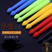 尼龍架子鼓鼓棒5A/7A彩色塑料手柄防滑練習【雲木雜貨】