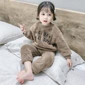 睡衣女童 兒童珊瑚絨睡衣小童秋冬季加厚女童寶寶加絨法蘭絨家居服兩件套裝