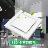 排氣扇靜音廚房衛生間大功率超薄抽風機 QW8389『夢幻家居』