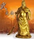 純銅關公銅像武財神
