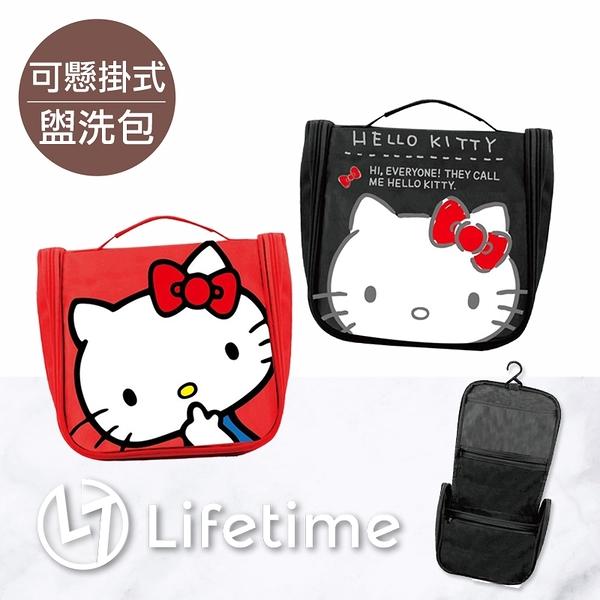 ﹝Kitty造型盥洗包﹞正版 盥洗包 手提袋 收納包 化妝包 旅行包 凱蒂貓〖LifeTime一生流行館〗