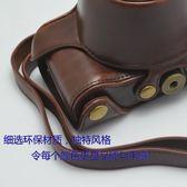 索尼 a6000 a6300 相機包 ILCE-a6000L a5000 a5100 微單專用皮套 歐韓時代