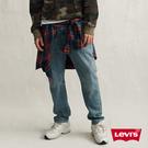 Levis 男款 上寬下窄 502 Taper 牛仔褲 / 高彈力雙向彈性延展 / 天絲棉 天然環保纖維