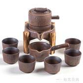 半全自動茶具 懶人茶具沖茶器功夫陶瓷家用簡約石磨茶具  NMS 台北日光