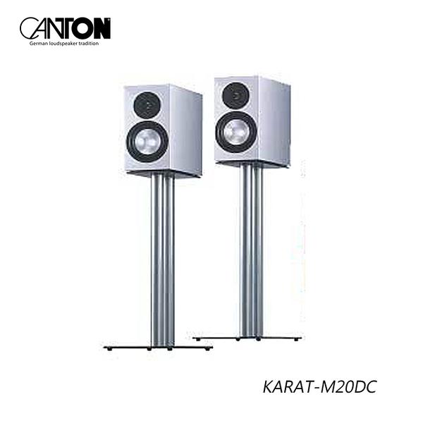 【福利品出清+24期0利率】 德國 CANTON KARAT-M20DC 書架型喇叭 (一對) 銀色 公司貨