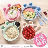 小麥秸桿 卡通豬造型寶寶餐盤餐具組