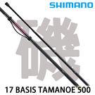 漁拓釣具 SHIMANO 17 BASI...