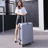 大容量行李箱男32寸超大密碼箱特大號拉桿箱ins網紅萬向輪皮箱  ATF  魔法鞋櫃