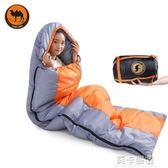 沙漠駱駝超輕純棉午休睡袋戶外露營隔臟成人睡袋加厚保暖野營睡袋QM  莉卡嚴選