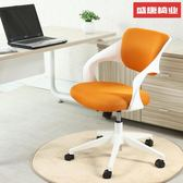電腦椅小辦公椅子電腦椅家用網布升降轉椅職員會議椅小空間簡約椅子店長推薦好康八折
