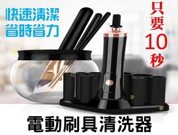 電動刷具清洗器 美睫醒膠器 嫁接睫毛膠 水搖膠器 搖膠機 美睫工具 洗刷機 速乾儀 快速脫水
