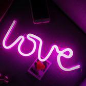led彩燈裝飾燈電池款小掛燈少女心房間布置主播背景燈星星小夜燈WZ3760【極致男人】TW