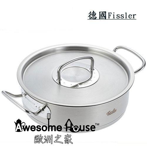 德國 Fissler 主廚系列 original profi 24cm 雙耳 不鏽鋼鍋 矮湯鍋 壽喜鍋 #08437324000