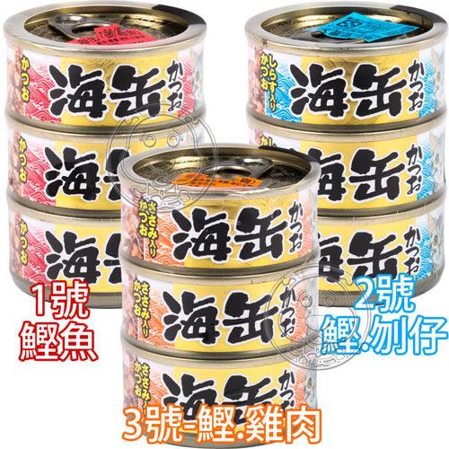 【培菓平價寵物網】日本Aixia愛喜雅》海缶海罐系列貓罐70g