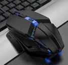 有線滑鼠 鼠標有線機械電腦游戲吃雞宏鼠標電競適用于Huawei/華為戴爾聯想【快速出貨八折下殺】