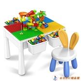 多功能積木桌2男女孩3歲兒童益智積木拼裝玩具4寶寶智力動腦樂高【公主日記】