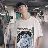 韓版男士趣味印花短袖T恤夏季新款潮流寬鬆個性五分袖上衣ins半袖