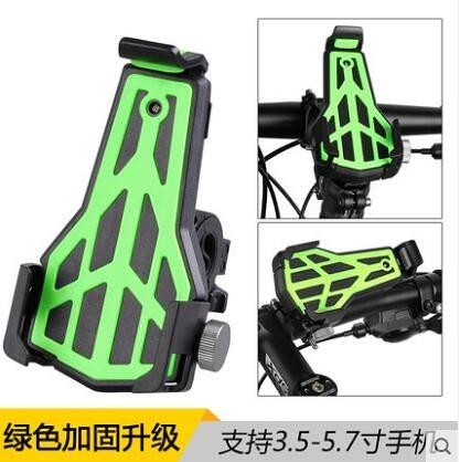腳踏車手機架電動摩托車電瓶手機導航支架