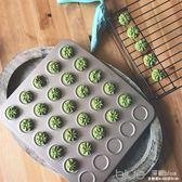 學廚金色不沾馬卡龍曲奇餅30連模家用烤箱烤盤烘焙工具模具 深藏blue