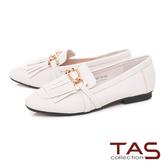 TAS 金屬飾條流蘇素面牛皮樂福鞋-簡約米