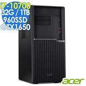 【現貨】ACER VM6670G 繪圖商用電腦 i7-10700/GTX1650 4G/32G/960SSD+1T/W10P/Veriton M