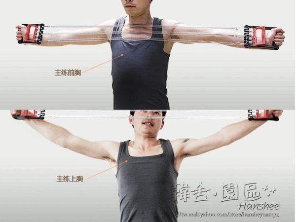 618好康又一發拉力器擴胸器健身器材多功能拉簧