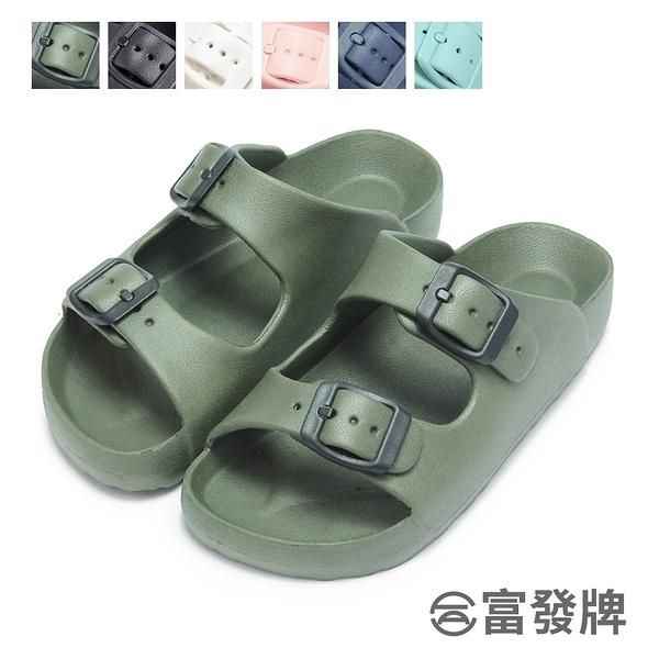 【富發牌】MIT輕量造型防水兒童拖鞋-黑/白/藏青/粉/軍綠/湖水綠 3SH01