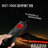佳能EOSR677D90D 70D 80D 750D 760D 800D200D定時快門線 聖誕鉅惠